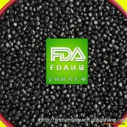 质量又好黑度比碳黑还黑的黑色母粒就是金振色母厂