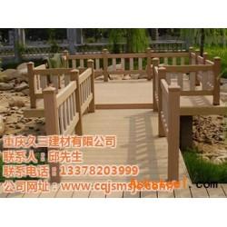 甘肃木塑栏杆,重庆久三建材,四川木塑栏杆