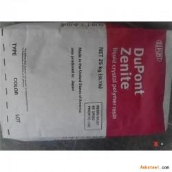 物优LCP 6130美国杜邦价廉天津代理批发