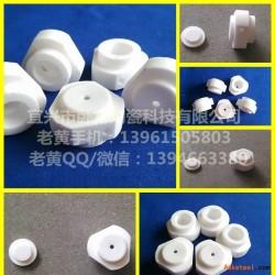 卧龙陶瓷耐磨3/8寸陶瓷喷嘴专卖