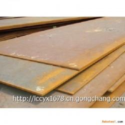 忻州哪里切割新钢产nm450耐磨板