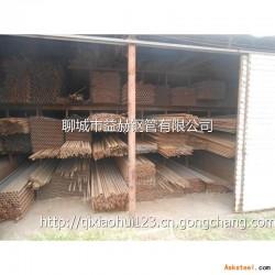 乐山钢管厂(13963531062)