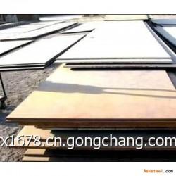 潞西哪里切割新钢产nm450耐磨板
