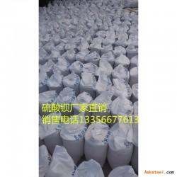 亚虎娱乐_淮安放射科射线防护施工厂家
