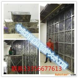 亚博国际娱乐平台_茂名防辐射铅板生产厂家