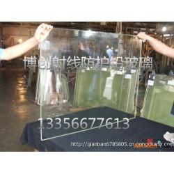 芜湖放射科射线防护施工厂家