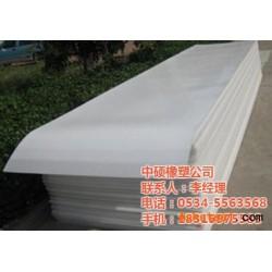 淄博高分子耐磨板、中硕橡塑畅销全国(图)、优质高分子耐磨板