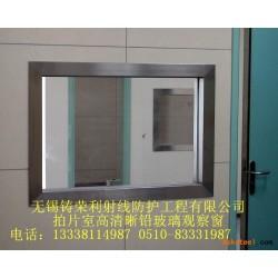 四川直线加速器射线防护厂家/
