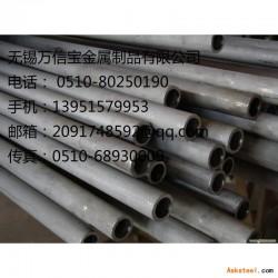 綏芬河不銹鋼板價格行情圖片