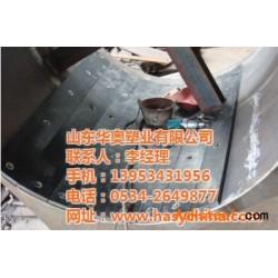 华奥塑业(已认证)|煤仓衬板|煤仓衬板安装