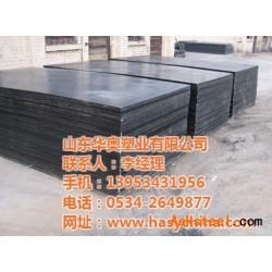 超高分子量聚乙烯板,华奥塑业,山西超高分子量聚乙烯板