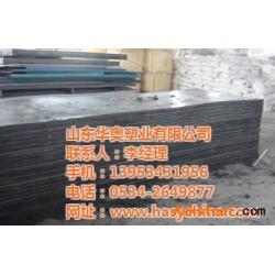 煤仓衬板|华奥塑业|阻燃煤仓衬板