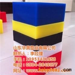超高分子量聚乙烯板、超高分子量聚乙烯板、华奥塑业