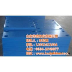 PE板材价格、PE板、华奥塑业