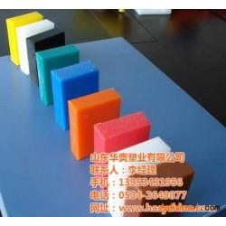 华奥塑业(已认证),PE板,PE板密度