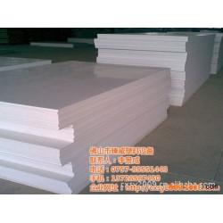 吉安pp塑料板材 臻威塑料 pp塑料板材10mm