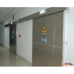 海南直线加速器射线防护厂家/