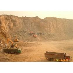 长期供应镍矿,红土镍矿,镍矿石18266750046