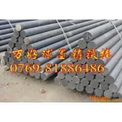 HT250进口耐腐蚀灰铸铁板材HT300灰铸铁材质证明
