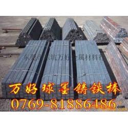 灰铸铁材质证明GG20德国进口高耐磨灰铸铁GG25灰铸铁规格