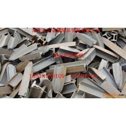 供应铸造用高纯普碳废钢