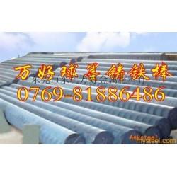 灰铸铁多少钱一吨?GCD800韩国进口高密度球墨铸铁圆棒