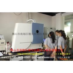 江西省赣州市稀土矿山-稀土成分检测实验室