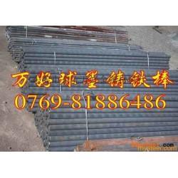 FCD400-18日本进口高韧性球墨铸铁圆棒,球墨铸铁性能及用途