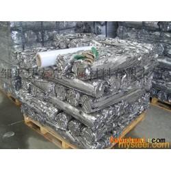 供应清一色的废不锈钢精铸炉料304