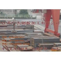 广大钢板供应特价厚板坯190mm,切割配送,