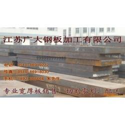 广大钢板供应特价厚板坯300mm,切割配送,