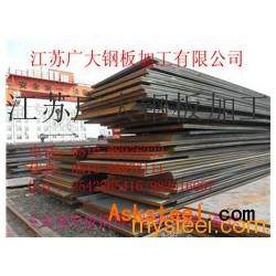 广大钢板供应特价厚板坯切割配送,