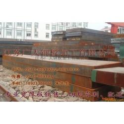 广大钢板供应特价厚板坯170mm,切割配送,