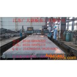 广大钢板供应特价厚板坯240mm,切割配送,