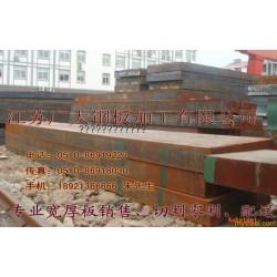 广大钢板供应特价厚板坯220mm,切割配送,