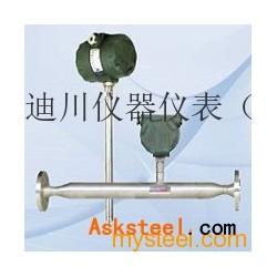 MF管道式工业热式气体质量流量计生产厂家