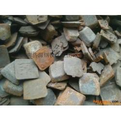 长期供应炼钢生铁