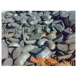 亚虎国际pt客户端_供应 铸造生铁 Z18生铁 新疆铁 炉料
