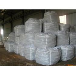 新余市豪泰公司直销75高碳锰铁