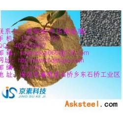 铁精粉球团粘结剂