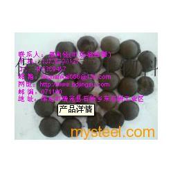 氧化铁皮球团粘合剂