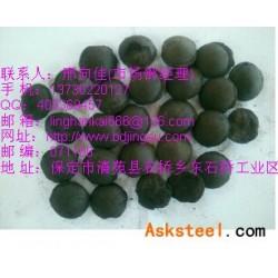 钢渣粉球团粘合剂