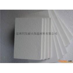 耐高温隔热板 硅酸铝纤维板