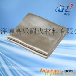 供应玻璃回转窑用高温防护品