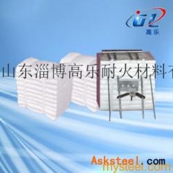 梭式砂轮窑专用含锆型陶瓷纤维模块含锆型陶瓷纤维毯