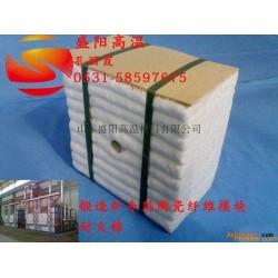 耐火棉 硅酸铝纤维棉 窑炉保温专用