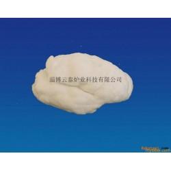 云泰陶瓷纤维棉,保温隔热棉