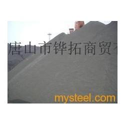 铁矿粉  PB粉