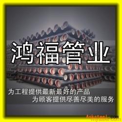 球墨铸铁管道 管件生产厂家