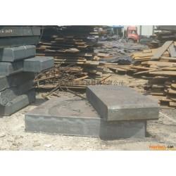 现有大量板坯废品,可用于铸件